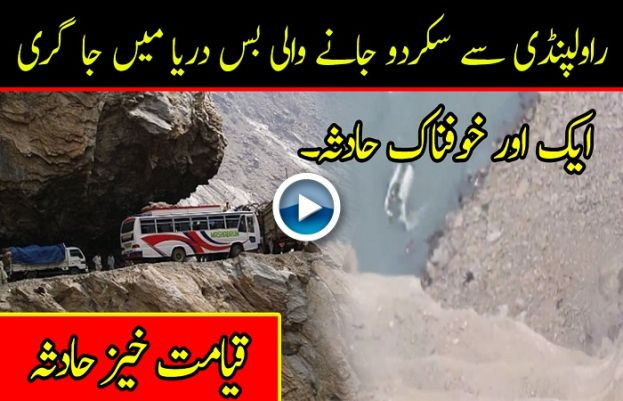 26 people killed as passenger bus plunges into a deep ravine