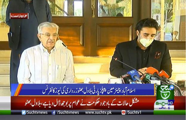 PPP chairman Bilawal Bhutto Zardari andPML-N stalwart Khawaja Asif