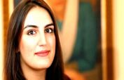 Bakhtawar Bhutto Zardari to be engaged today