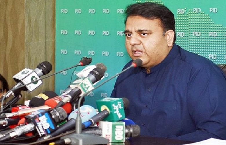 Federal Information and Broadcasting Minister Fawad Chaudhry