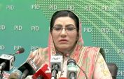 Govt respects decision of the court: Firdous