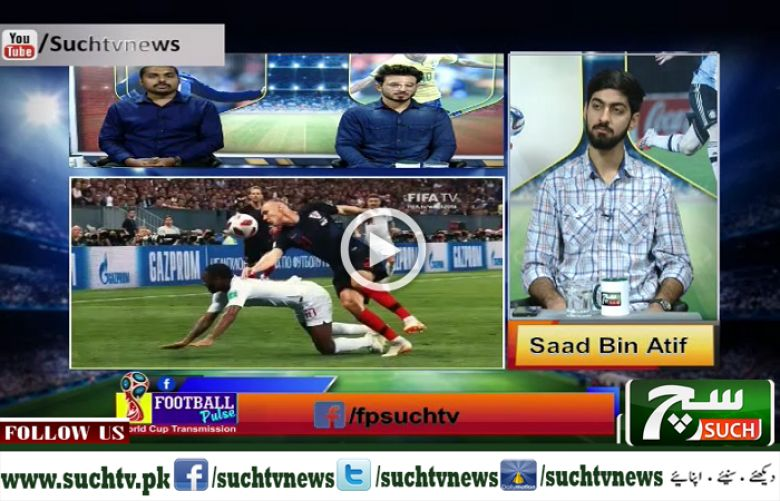 Football Pulse (World Cup Transmission) 14 July 2018