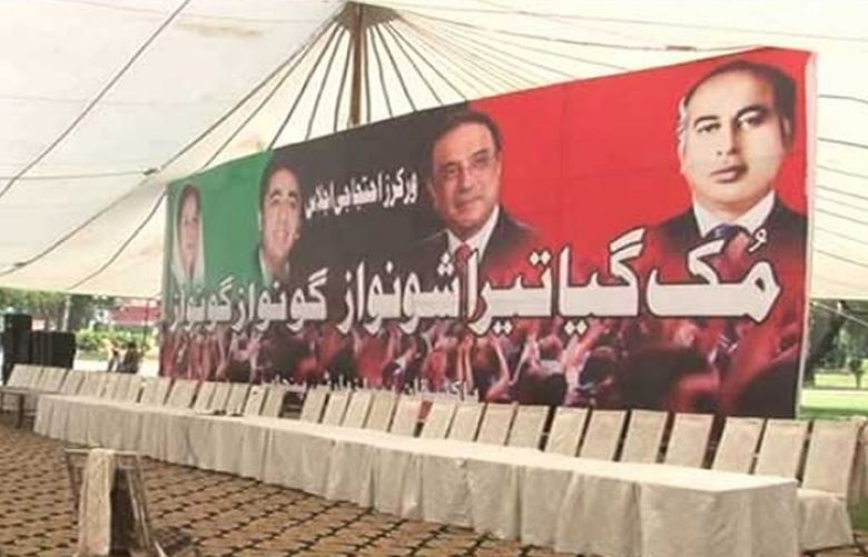 PPP to protest against loadshedding with hand fans in Lahore today