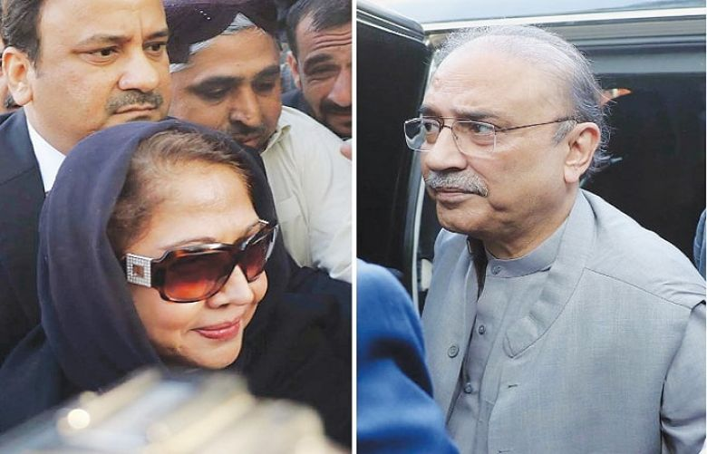 Zardari, Faryal to appear before court today