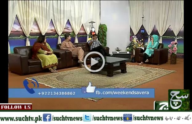 Weekend Such Savera 08 July 2017