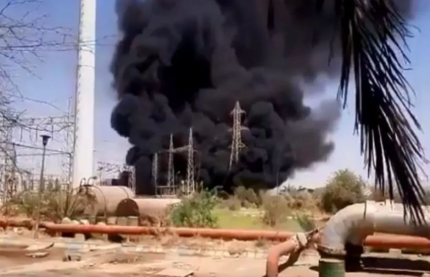 An explosion hit a power plant in the central Iranian province of Isfahan on Sunday.