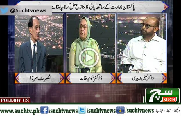 Such Baat with Nusrat Mirza 08 September 2018