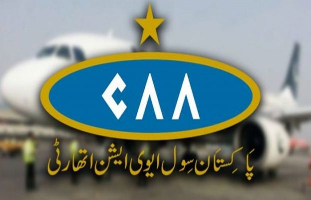 CAA decides to suspend PIA's airport services due to non-payment of dues