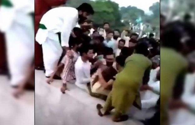 Minar e Pakistan incident