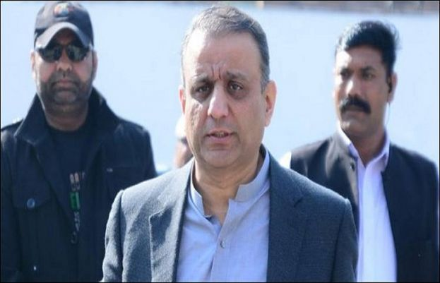 Accountability court extended for 10 days of judicial remand of Abdul Aleem Khan