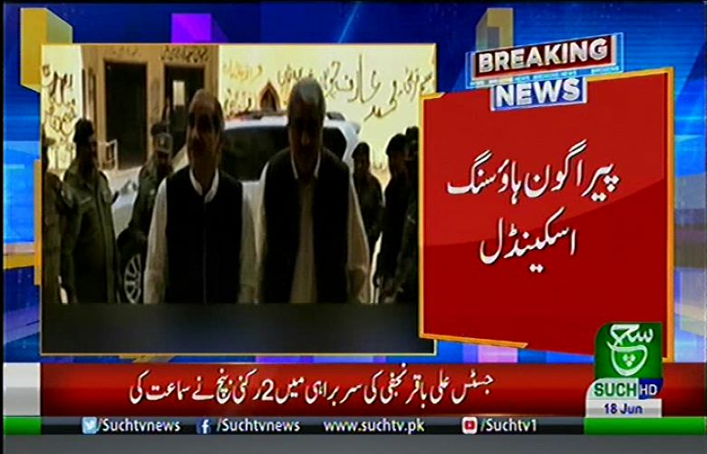 LHC rejected bail petitions filed by Khawaja Saad Rafique and his brother Khawaja Salman Rafique