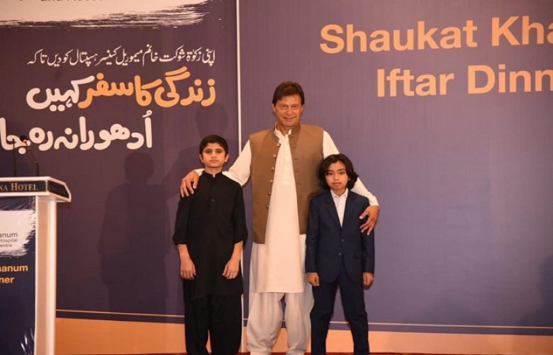 PM Imran thanks donors for giving record Rs 200 mln for SKMCH