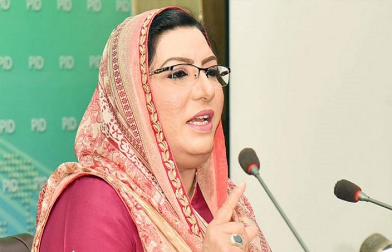 Special Assistant to Prime Minister on Information and Broadcasting Firdous Ashiq Awan