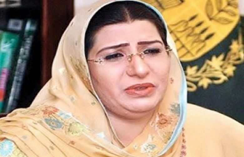 Maryam's press conference was suicide attack on her own party: Firdous Ashiq