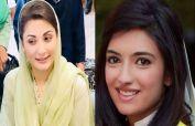 PDM Rally: Maryam, Aseefa head to Multan
