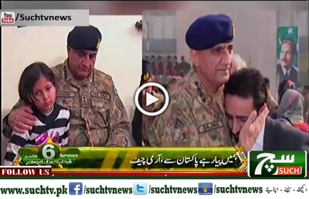 Army Chief Pay Tribute to Martyrs of Pakistan
