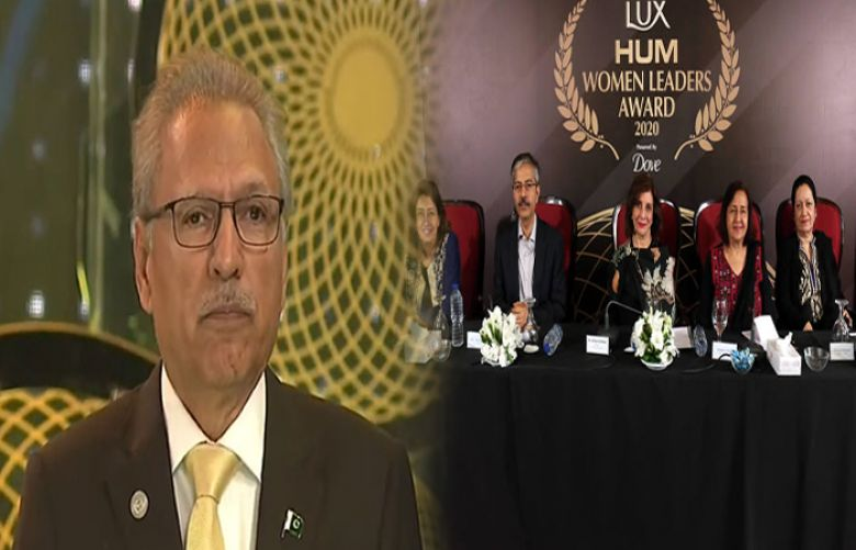Ehsaas Programme launched to empower women: President Alvi