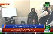 PM Imran launches Ehsaas Nashonuma program