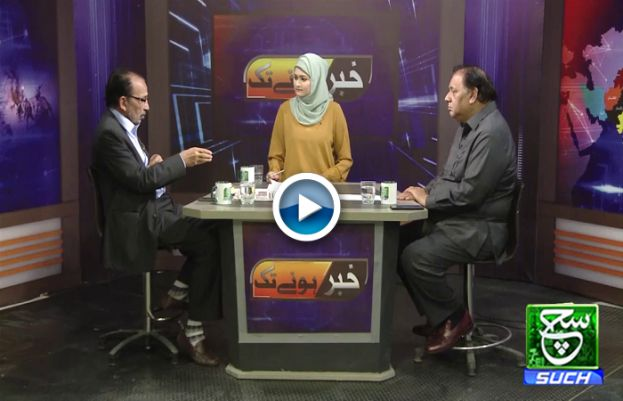 Khabar Hone Tak  15 March 2019