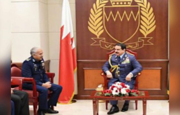 Air Chief calls on King of Bahrain