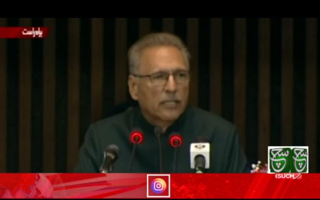 In joint session address, President Alvi lauds PTI govt's economic performance and welfare initiatives