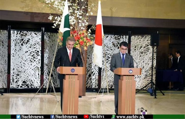 Japan, Pakistan agrees to enhance bilateral cooperation in trade & investment