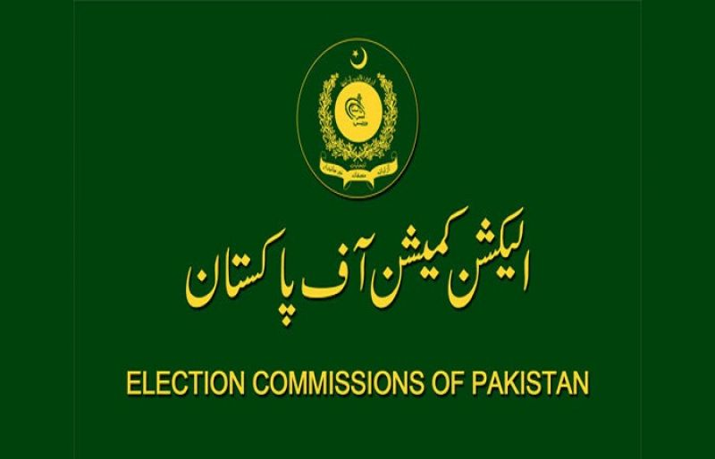 76 Candidates To Contest For Three Na Seats In Islamabad Such Tv