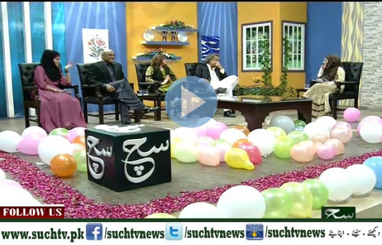 Eid Such Ka Sath News Room 15 Sep 2016  Eid 03rd Day