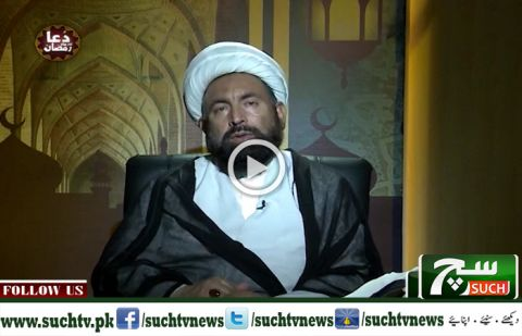Dua Ure Maha e Ramzan 28 May 2018 Such TV