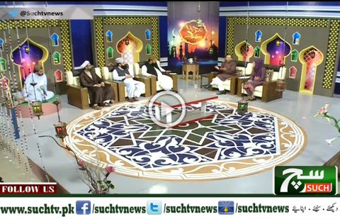 Marhaba Iftari 03 June 2018
