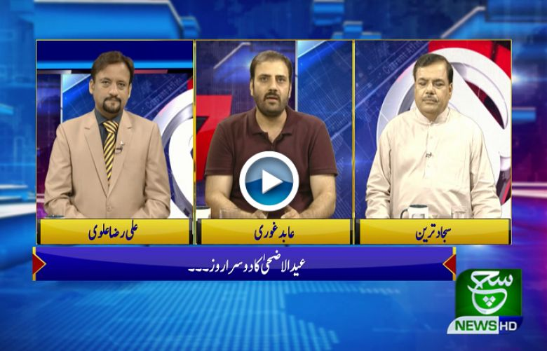 Talk @ 7 13 August 2019 (Eid Special)