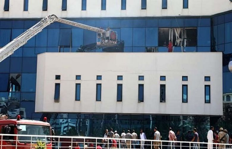 Libya: National Oil Corporation's Tripoli offices attacked
