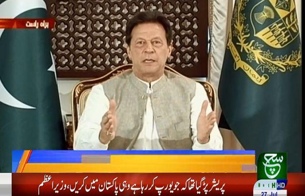 PM Imran warns of 'spike' in coronavirus cases if SOPs ignored on Eid-ul-Azha, Muharram