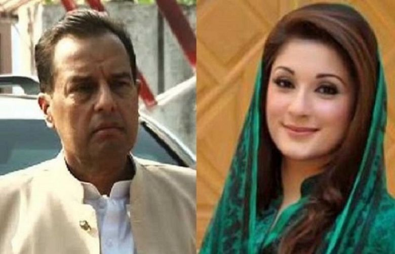 Avenfield reference: Maryam's lawyer resumes presenting final arguments