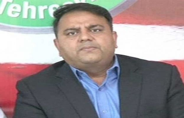 Information Minister Fawad Chaudhry