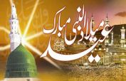 Pakistan celebrates Eid Milad un Nabi with religious zeal, fervour