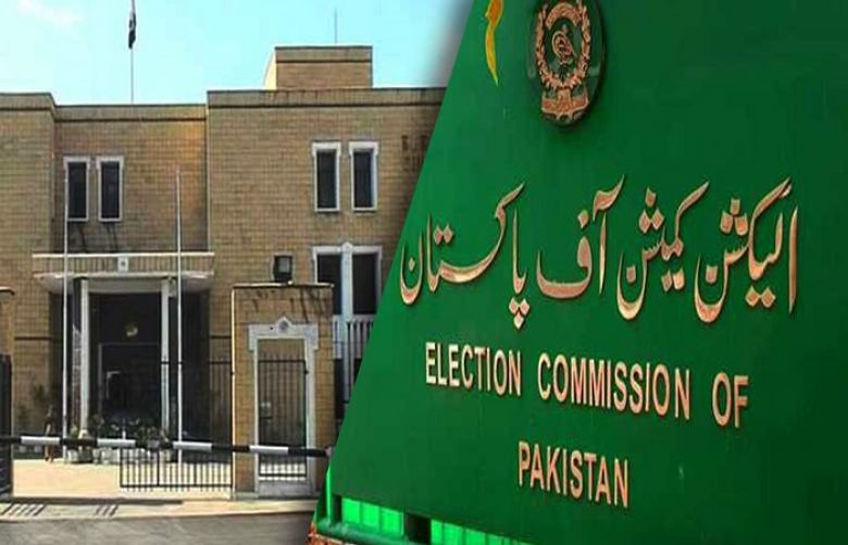The ECP's order came on the back of a request from Akbar S. Babar
