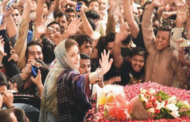 Maryam Nawaz to visit Karachi on April 24 for NA-249 election campaign