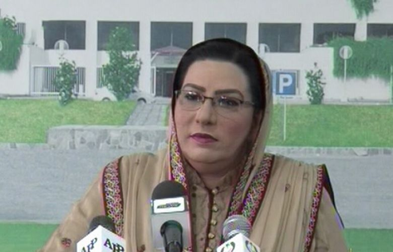 Special Assistant to the Prime Minister on Information and Broadcasting Firdous Ashiq Awan