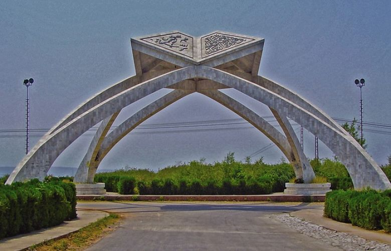 Quaid-i-Azam University breaks into top 100 of Asia University Rankings