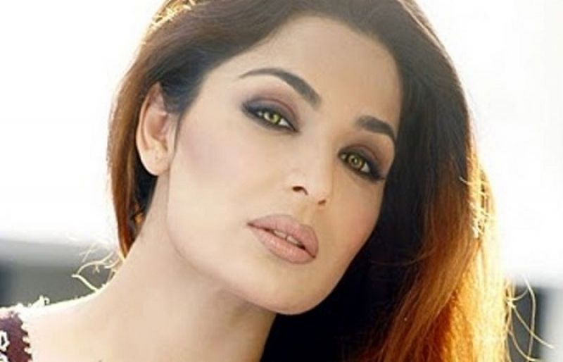 Image result for Meera