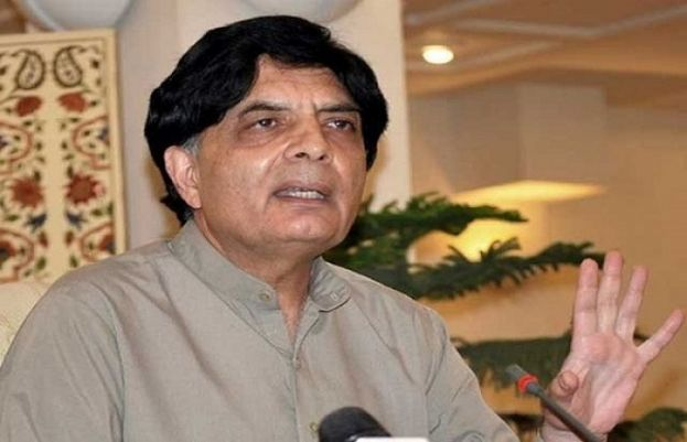 Senior politician Chaudhry Nisar likely to take oath as Punjab MPA