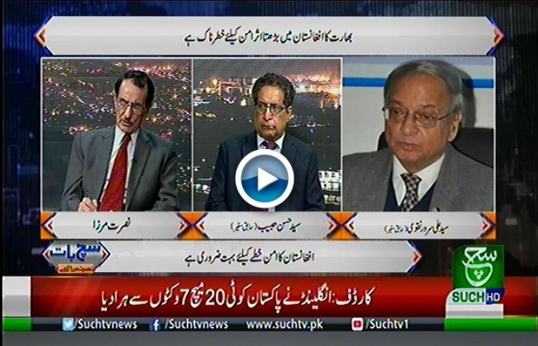 Such Baat with Nusrat Mirza 05 May 2019
