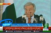 UN chief Antonio Guterres lauds Pakistan's hospitality in hosting Afghan refugees