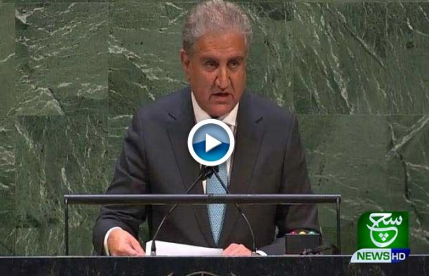 Minister for Foreign Affairs Shah Mahmood Qureshi