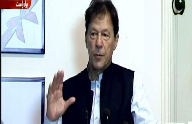 Technology to ensure fair elections to acceptable all: PM Imran Khan