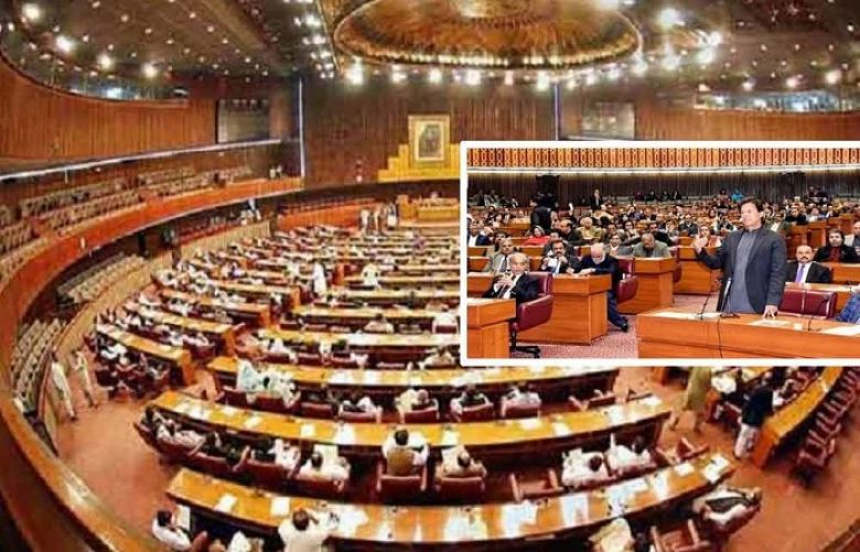 Joint session of Parliament on Kashmir issue
