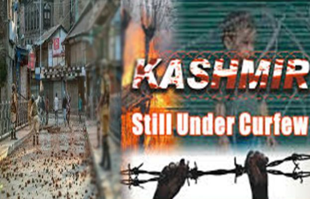 Lockdown in IoK