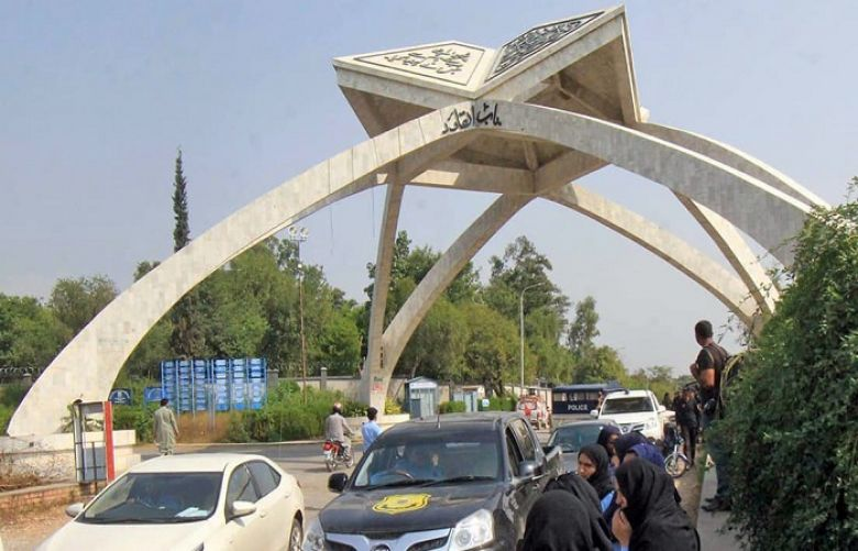 QAU decided to close departments having COVID-19 cases