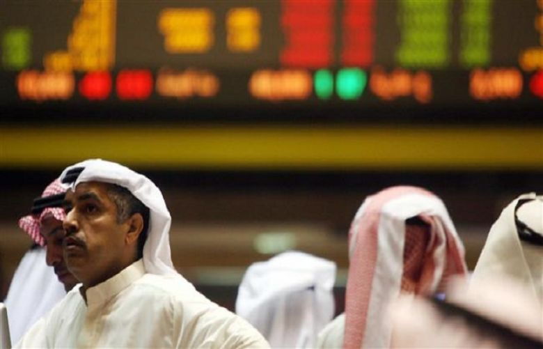Experts are warning that the worst of the economic slump for Saudi Arabia is yet to come.